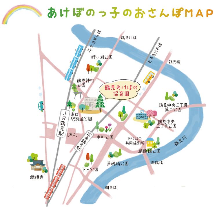 あけぼのっ子のおさんぽマップ